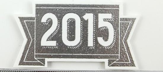 Class of 2015 Graduation Card